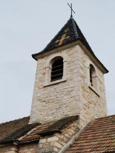 The bell tower of the chapel Notre-Dame-de-Pitie (hamlet of Fissy)