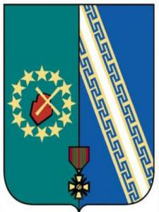 Official Blazon Verzenay