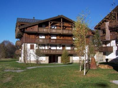 Office de tourisme de les contamines montjoie point information aux contamines montjoie - Office du tourisme les contamines montjoie ...