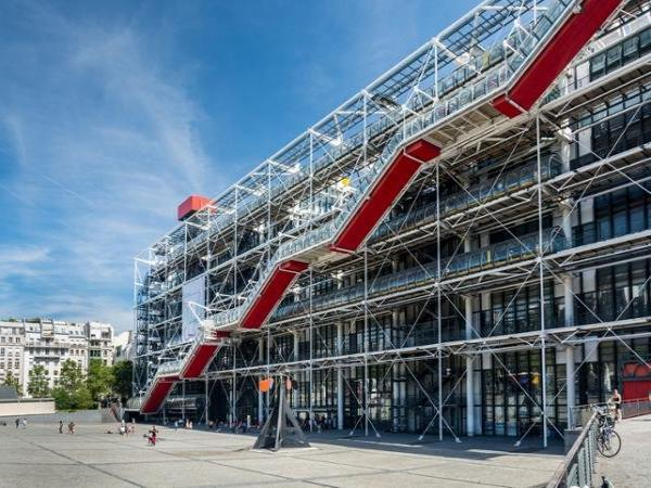 Pompidou Centre Ticket - Prioritory access - Paris - Activity - Holidays & weekends in Paris